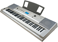 Ypg 225 portable grand portable keyboards pianos for Ypg 235 yamaha