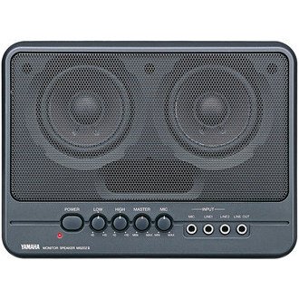 Ms202ii powered speakers speakers live sound for Yamaha powered monitor speakers