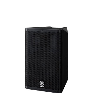 Dxr10 dxr series powered speakers speakers live for Yamaha dxr series