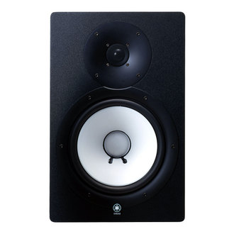 Yamaha Powered Hs Monitors