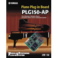 PLG150-AP