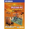PLG150-PC
