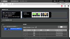SWX2300のLANマップ画面で、SWX2100の状態を確認できます。