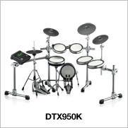 Bộ trống điện tử DTX950K