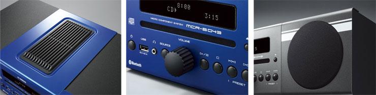 Yamaha MCR-B043D Verarbeitung