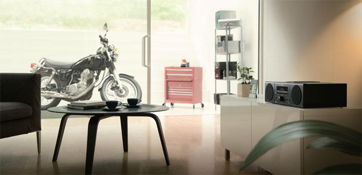 Yamaha MCR-B043D grenzenlose Möglichkeiten