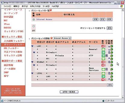 日本語GUI