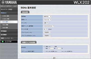 Web GUI画面