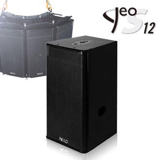 NEXOGEOS12VersatileArraySystem