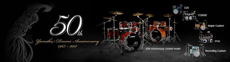 50周年記念ドラムセット