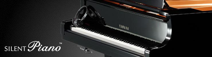 サイレントピアノ™