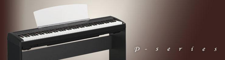 pianos digitais yamaha a loja de pianos. Black Bedroom Furniture Sets. Home Design Ideas