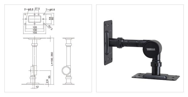 Bracket 120mm スピーカーブラケット ソフトウェア・周辺機器 製品情報 ヤマハプロオーディオ