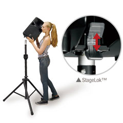 Yamaha Stagepas 400i - fast and easy set-up